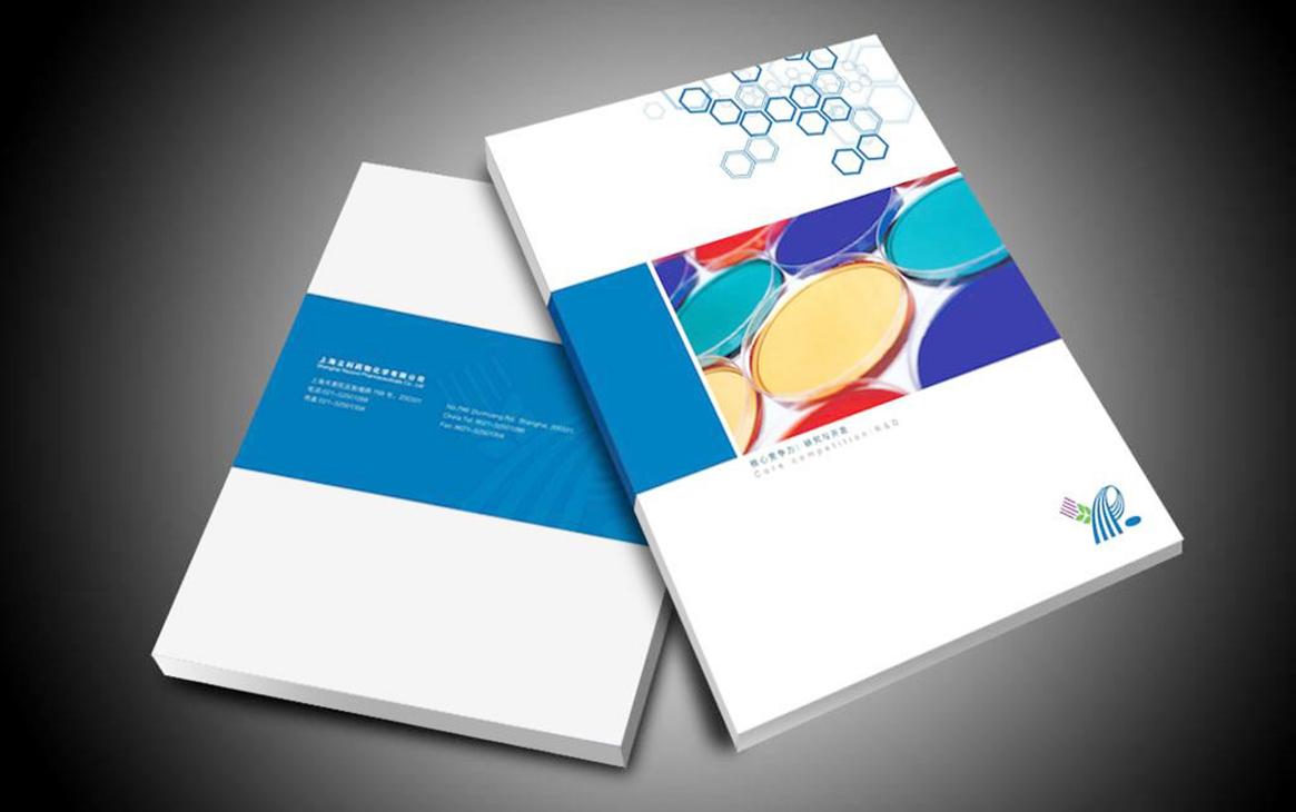 设计画册样本